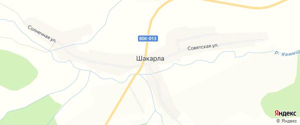 Карта села Шакарлы в Башкортостане с улицами и номерами домов