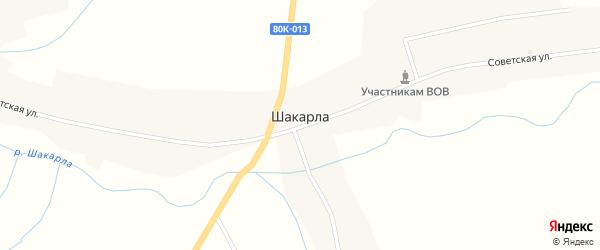 Улица Щербинина на карте села Шакарлы с номерами домов