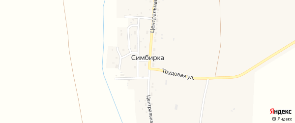 Трудовая улица на карте поселка Симбирки с номерами домов