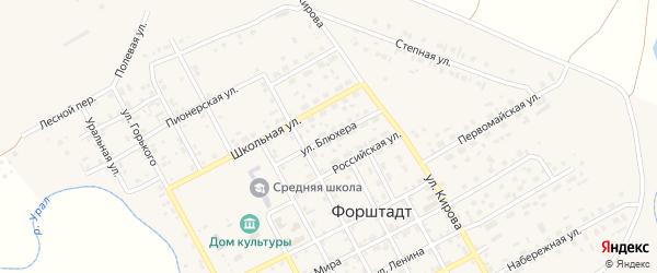 Улица Блюхера на карте села Форштадта с номерами домов