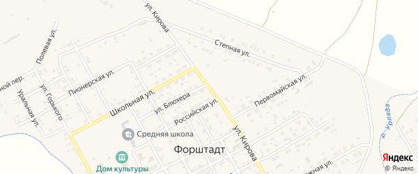 Улица Кирова на карте села Форштадта с номерами домов