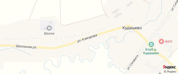 Улица Кэмэрова на карте деревни Кудашево с номерами домов