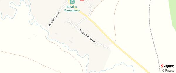 Урожайная улица на карте деревни Кудашево с номерами домов
