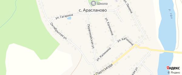 Первомайская улица на карте поселка Арасланово с номерами домов