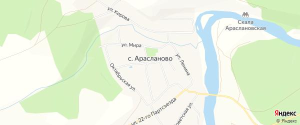 Карта села Арасланово в Челябинской области с улицами и номерами домов