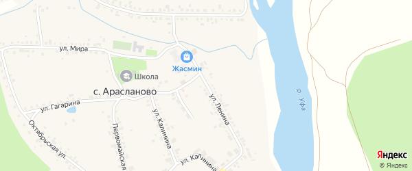 Улица Ленина на карте села Арасланово с номерами домов