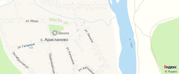 Улица Ленина на карте поселка Арасланово с номерами домов