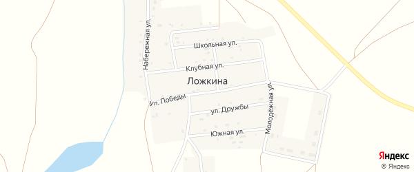Улица Дружбы на карте деревни Ложкиной с номерами домов