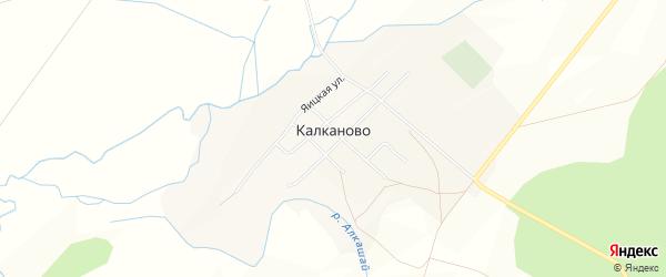 Карта деревни Калканово в Башкортостане с улицами и номерами домов