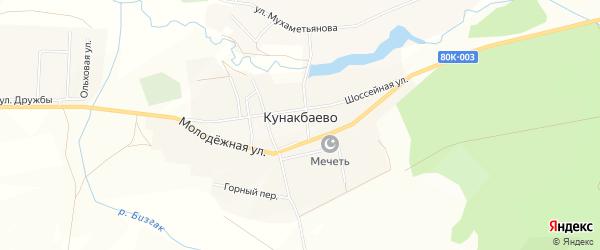 Карта села Кунакбаево в Башкортостане с улицами и номерами домов