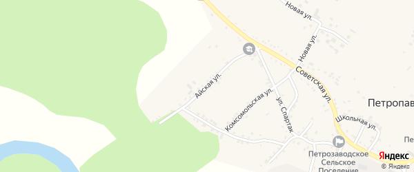 Айская улица на карте села Петропавловки с номерами домов