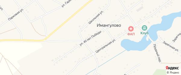 Улица 40 лет Победы на карте села Имангулово с номерами домов