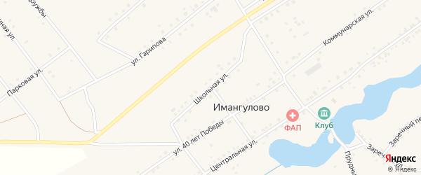 Школьная улица на карте села Имангулово с номерами домов