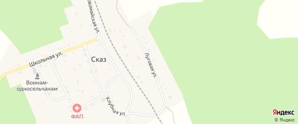 Луговая улица на карте поселка Сказа с номерами домов