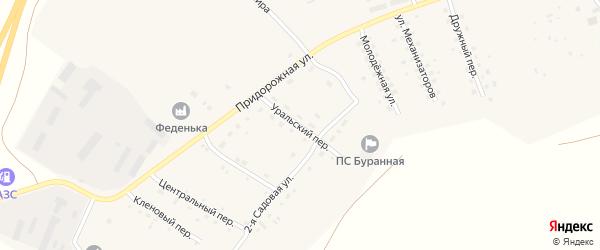 Уральский переулок на карте Буранного поселка с номерами домов