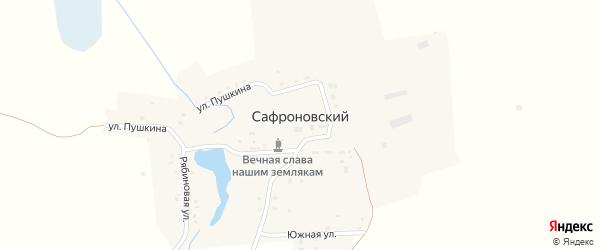 Улица Пушкина на карте Сафроновского поселка с номерами домов