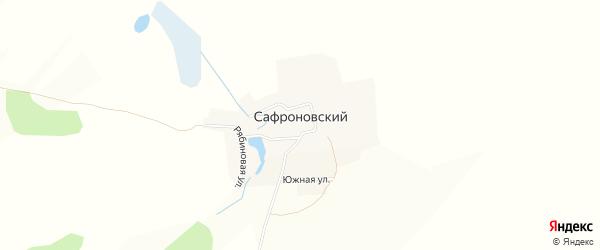 Карта Сафроновского поселка в Челябинской области с улицами и номерами домов