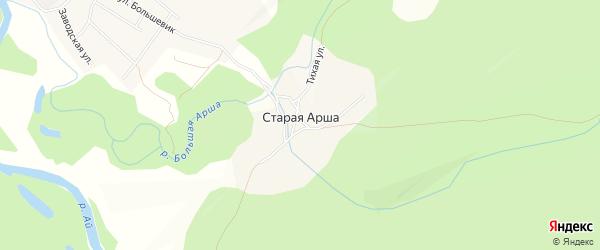 Карта деревни Старой Арши в Челябинской области с улицами и номерами домов
