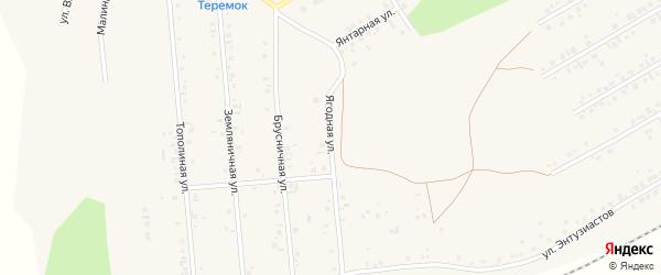 Ягодная улица на карте Учалы с номерами домов