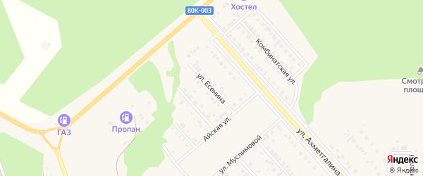 Улица Есенина на карте Учалы с номерами домов
