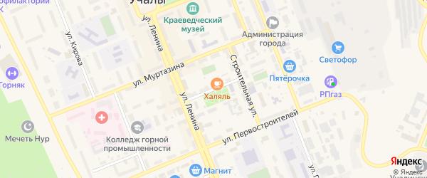 Строительный переулок на карте Учалы с номерами домов