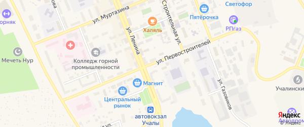 Улица Первостроителей на карте Учалы с номерами домов
