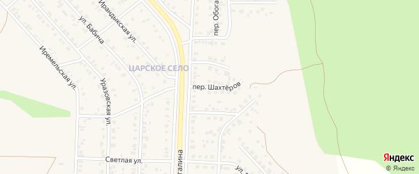 Переулок Шахтеров на карте Учалы с номерами домов