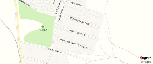 Переулок Горняков на карте Межозерного поселка с номерами домов