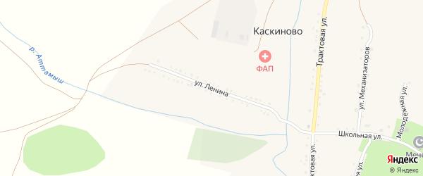 Улица Ленина на карте деревни Каскиново с номерами домов