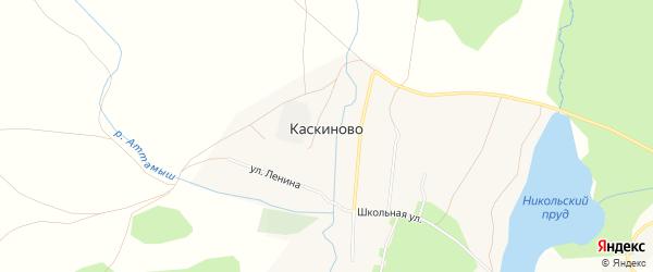 Карта деревни Каскиново в Челябинской области с улицами и номерами домов