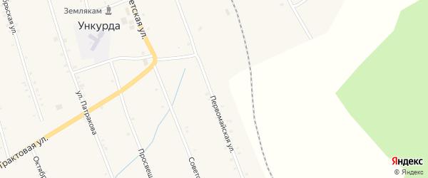 Первомайская улица на карте села Ункурды с номерами домов