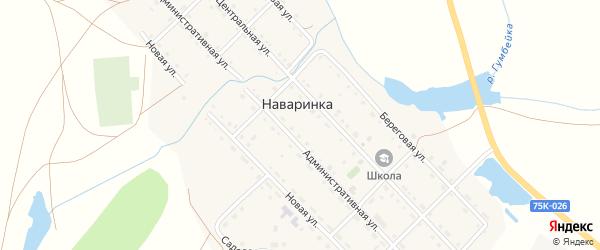 Административная улица на карте поселка Наваринки с номерами домов