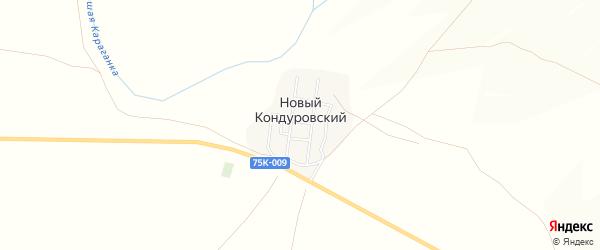 Карта Нового Кондуровского поселка в Челябинской области с улицами и номерами домов