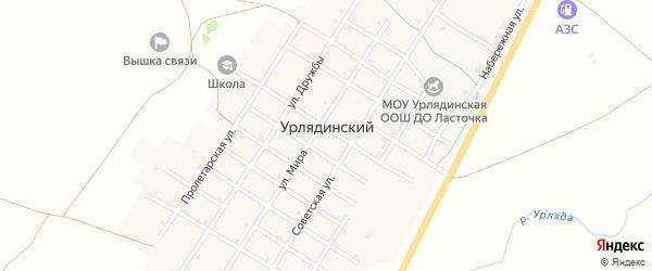 Улица Дружбы на карте Урлядинского поселка с номерами домов