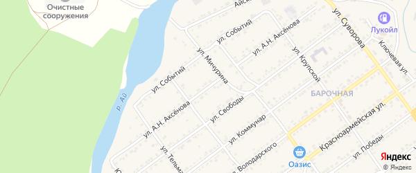 Улица А.Н.Аксенова на карте Кусы с номерами домов