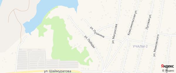 Улица Победы на карте Учалы с номерами домов