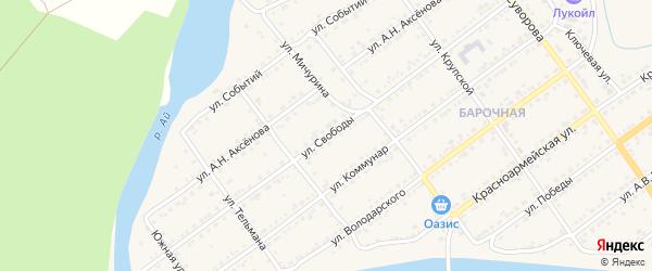 Улица Свободы на карте Кусы с номерами домов