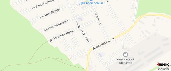 Улица 30 лет Победы на карте села Учалы с номерами домов