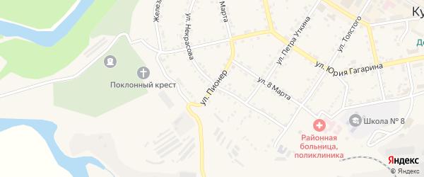 Улица Пионер на карте Кусы с номерами домов