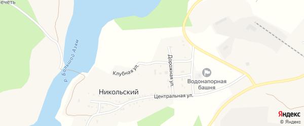 Клубная улица на карте Никольского поселка с номерами домов