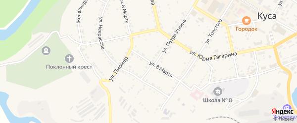 Улица 8 Марта на карте Кусы с номерами домов