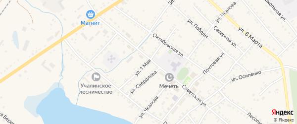 1 Мая улица на карте села Учалы с номерами домов