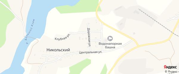 Дорожная улица на карте Никольского поселка с номерами домов