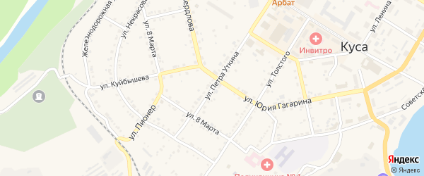 Улица Петра Уткина на карте Кусы с номерами домов