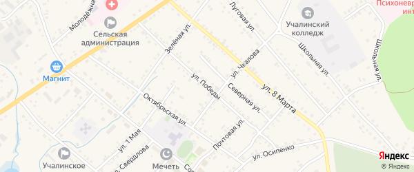 Улица Победы на карте села Учалы с номерами домов
