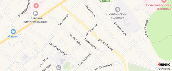 Улица Чкалова на карте села Учалы с номерами домов