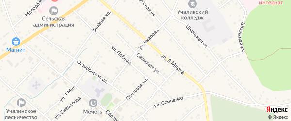 Северная улица на карте села Учалы с номерами домов