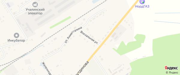 Вокзальная улица на карте села Учалы с номерами домов