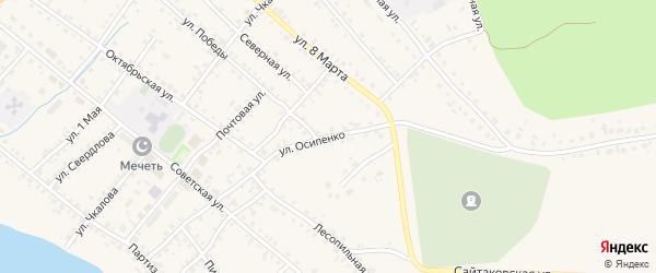 Улица Осипенко на карте села Учалы с номерами домов