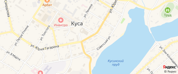 Улица Юрия Гагарина на карте Кусы с номерами домов